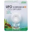 ISTA Planted Aquarium UFO Ceramic CO2 Diffuser
