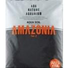 ADA Amazonia Version 2 Planted Aquarium Substrate