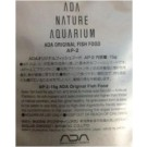 ADA Original Fish Food Artificial Plankton 2