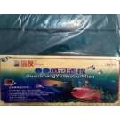 Algae Reduction 34FT Pond Water Filter Pad