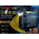 Atman AT 103S Underwater Venturi Water Pump