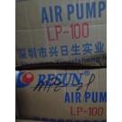 Bulk Price 1 Box 2 PC Resun LP 100 Hiblow Diaphragm Air Blower