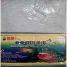 Fine Filtration 34FT Pond Water Filter Pad