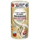 Hikari Neopros Colour Enhancing Flake Fish Food