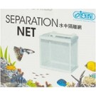 Ista Aquarium Separation Net