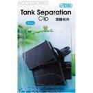 ISTA Aquarium Tank Separation Clip
