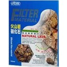 ISTA Natural Lava Aquarium Filter Media