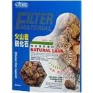 ISTA Natural Lava Aquarium Filter Media