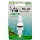 ISTA Water Plant Spring Stop Check Valve