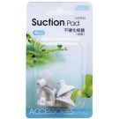 ISTA Suction Pad Aquarium Accessories