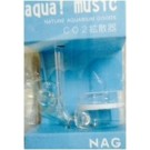 NAG Aqua music CO2 Diffuser