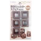 Sudopet Mini Ceramic Cubes Shrimps Breeder Shelter