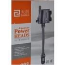 Tianrun power heads TP 992