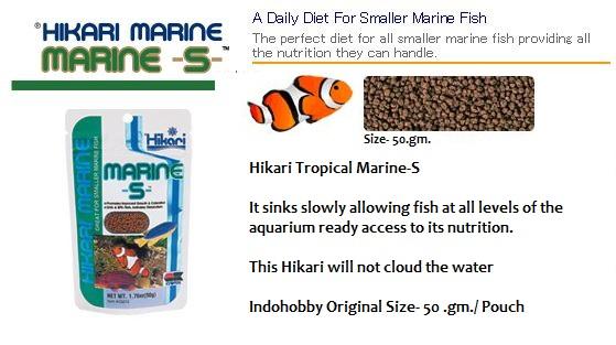 hikari marine aquarium fish food